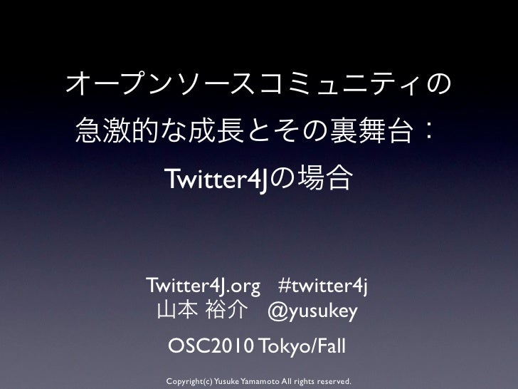 Twitter4J   Twitter4J.org #twitter4j              @yusukey   OSC2010 Tokyo/Fall   Copyright(c) Yusuke Yamamoto All rights ...
