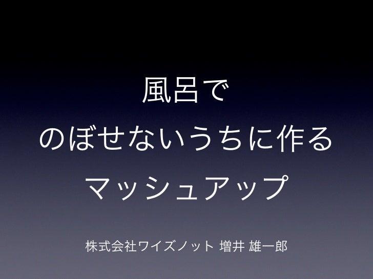 ↓Macbook pro