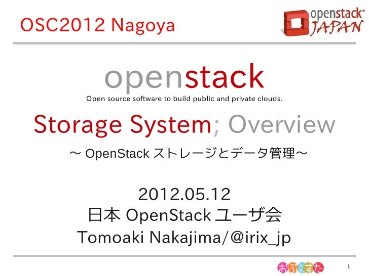 OSC2012 Nagoya           openstack      Open source software to build public and private clouds. Storage System; Overview ...