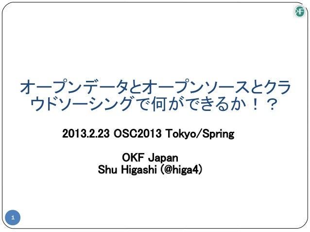 Osc2013 tokyo spring