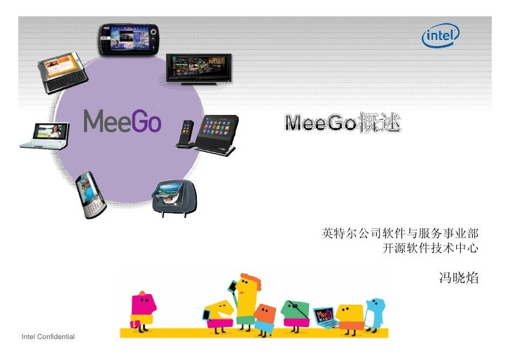 MeeGo and Community