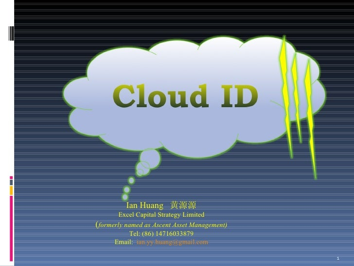 Cloud ID
