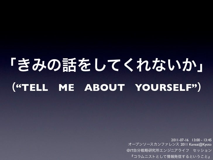 """TELL ME ABOUT        YOURSELF""                           2011-07-16 13:00 - 13:45                                2011 Kan..."