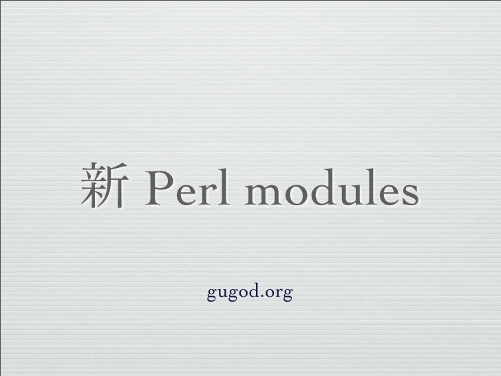 Perl modules   gugod.org