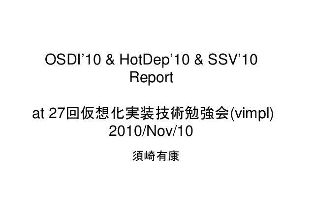 USENIX OSDI2010 Report