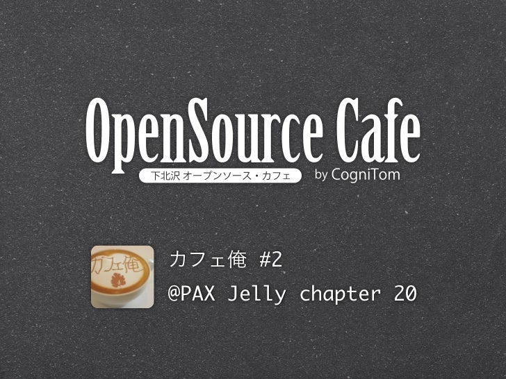 #2@PAX Jelly chapter 20