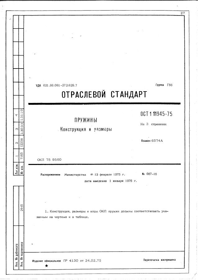 Ost 1 11945 75