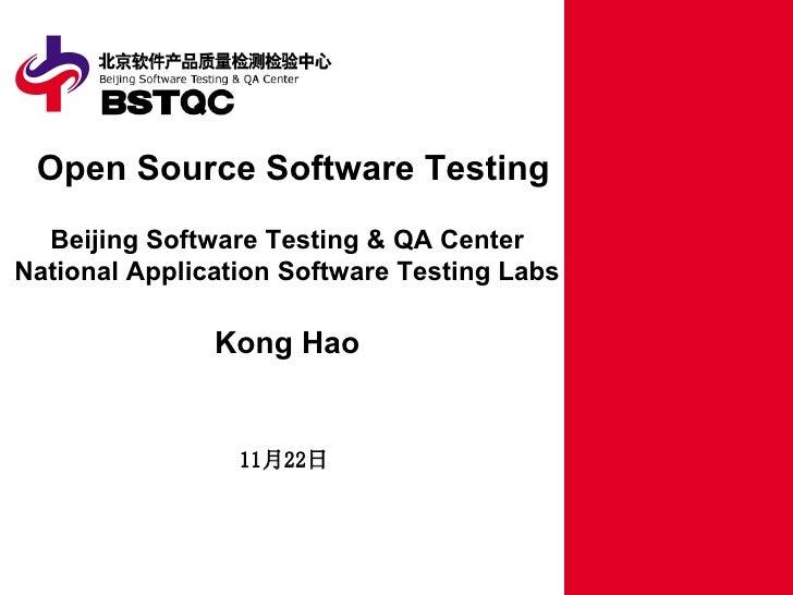 Open Source Software Testing  Beijing Software Testing & QA CenterNational Application Software Testing Labs              ...