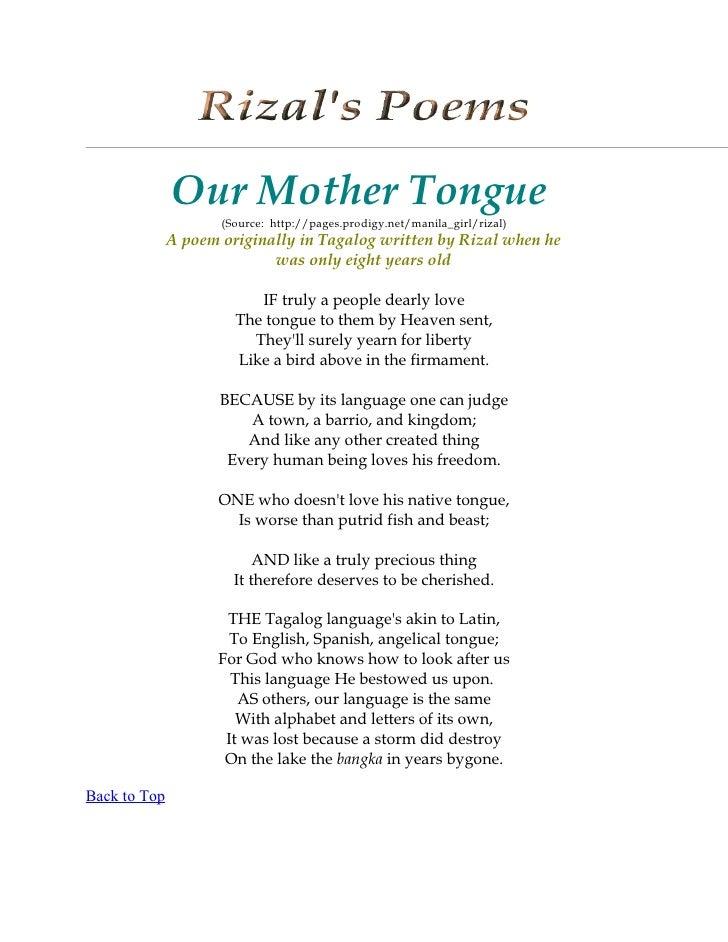 Mother Tongue Essay