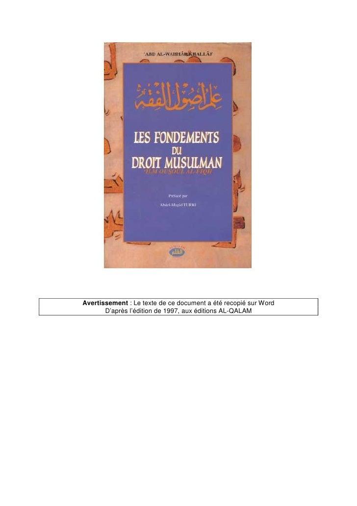 Ousoul al fiqh - fondements du droit musulman