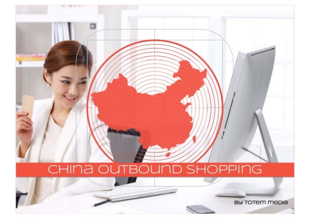 Chinese online shopping