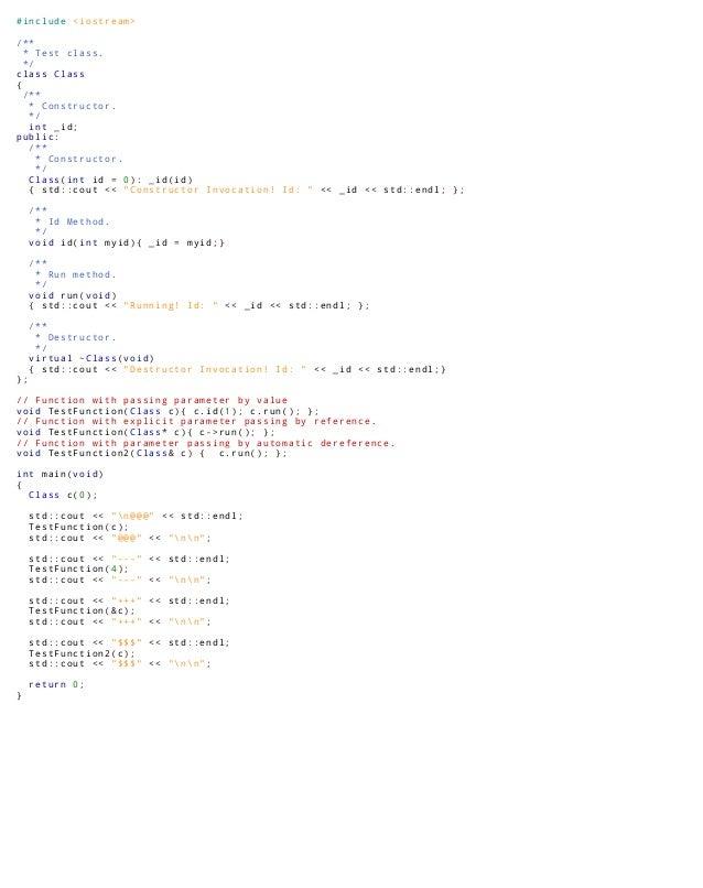 Test Passing Parameters in C++.