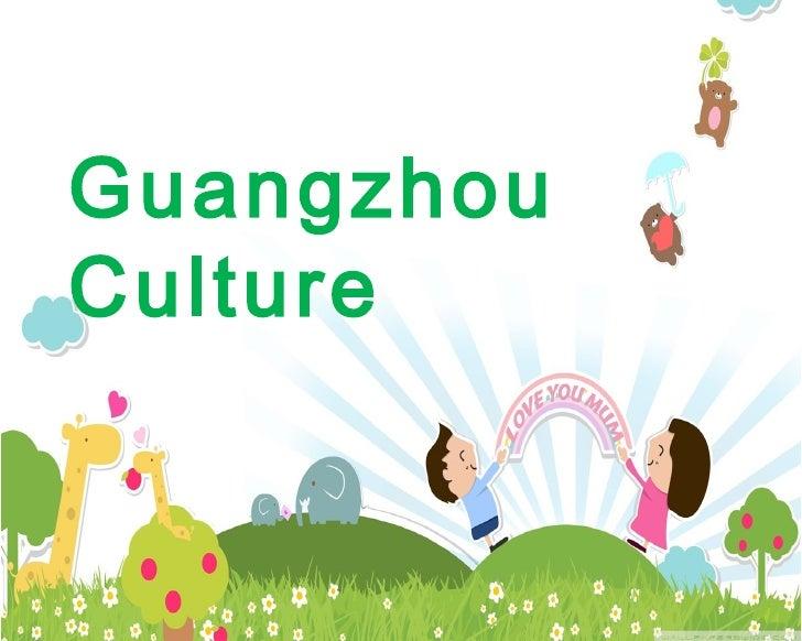 GuangzhouCulture