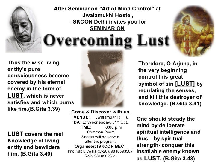 Overcoming lust