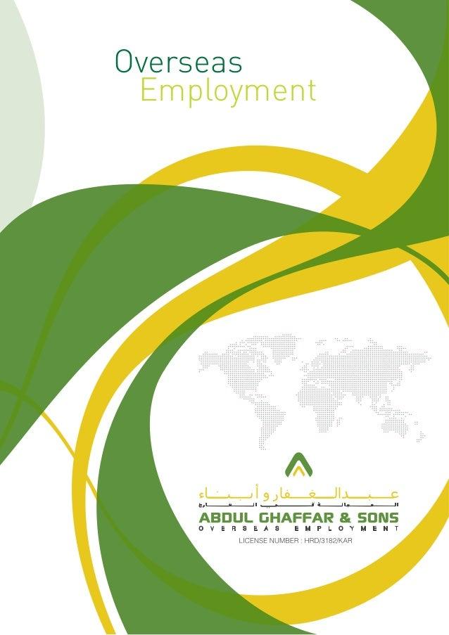 Overseas recruitment consultants in pakistan