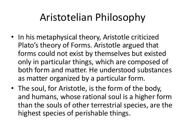 criticisms of platos theory of the forms essay At the heart of aristotle's criticism of plato's theory of forms is the idea that universals and particulars: aristotle's ontological theory and.