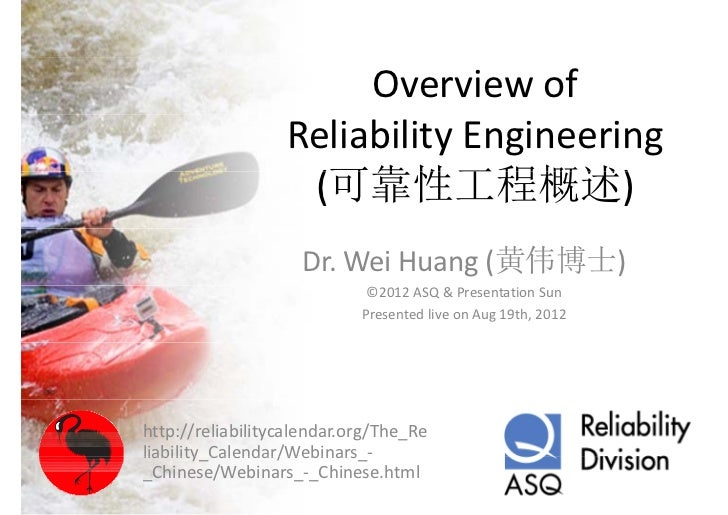 Overviewof                  ReliabilityEngineering                   (可靠性工程概述)                    Dr.WeiHuang(黄伟博士)...