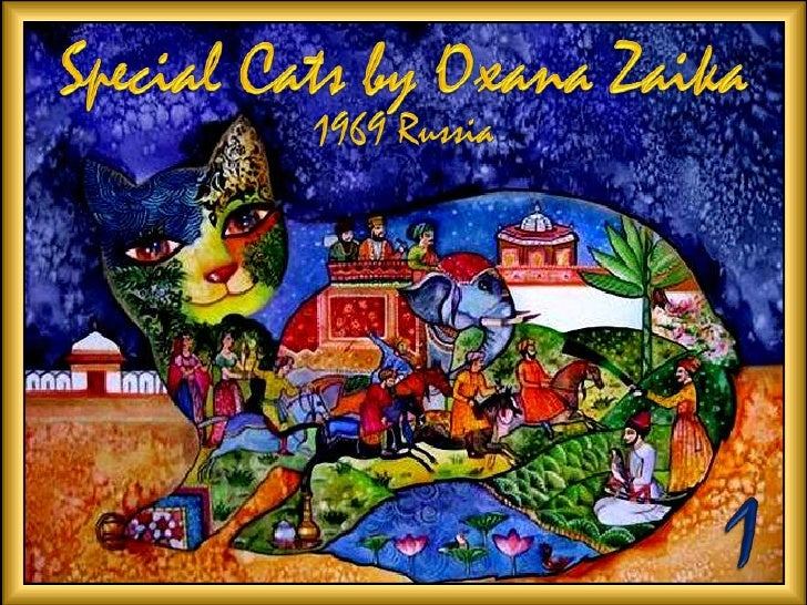Special Cats by Oxana Zaika<br />1969 Russia<br />1<br />