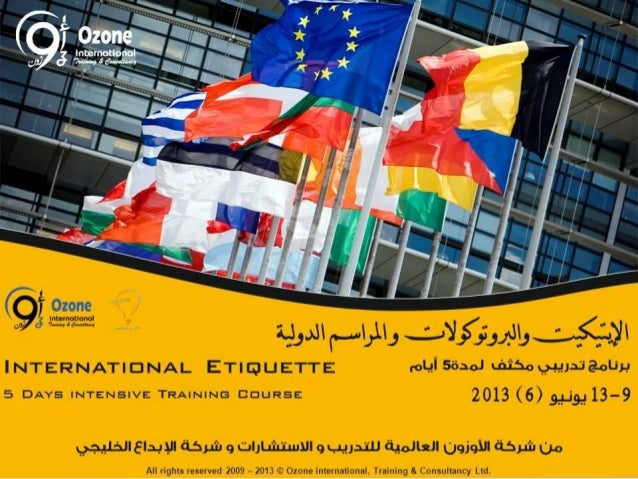Ozone int-etiqute course9-13 june 13