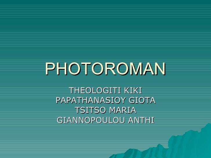 PHOTOROMAN THEOLOGITI KIKI PAPATHANASIOY GIOTA TSITSO MARIA GIANNOPOULOU ANTHI