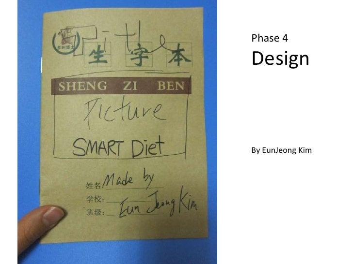 Phase 4<br />Design<br />By EunJeong Kim<br />