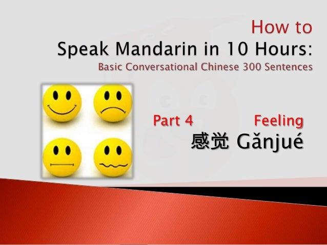 Part 4  Feeling  感觉 Gǎnjué