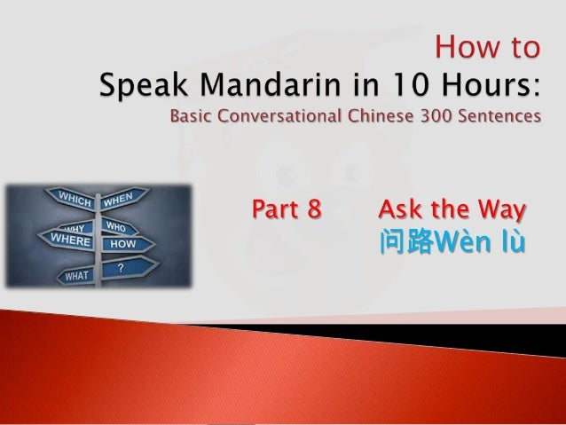 P 08  ask the way dummy's way to speak chinese