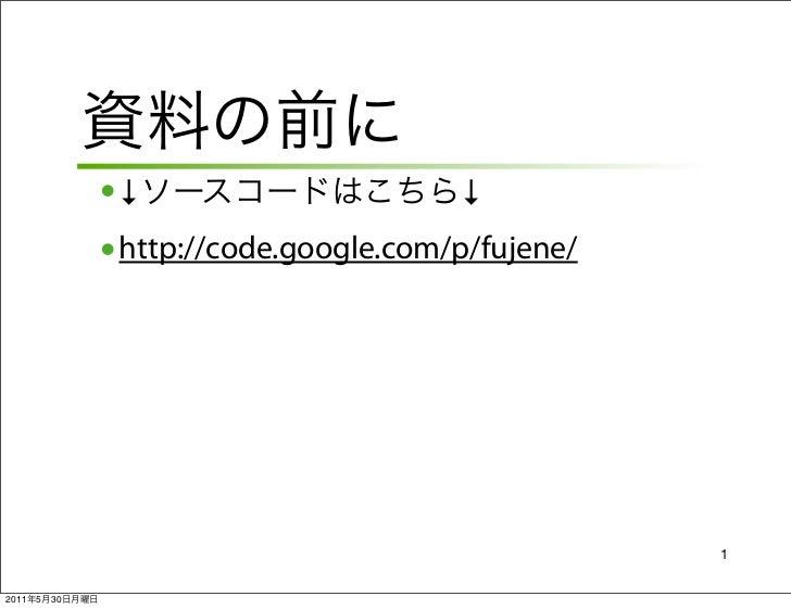 •↓                        ↓                • http://code.google.com/p/fujene/                                             ...