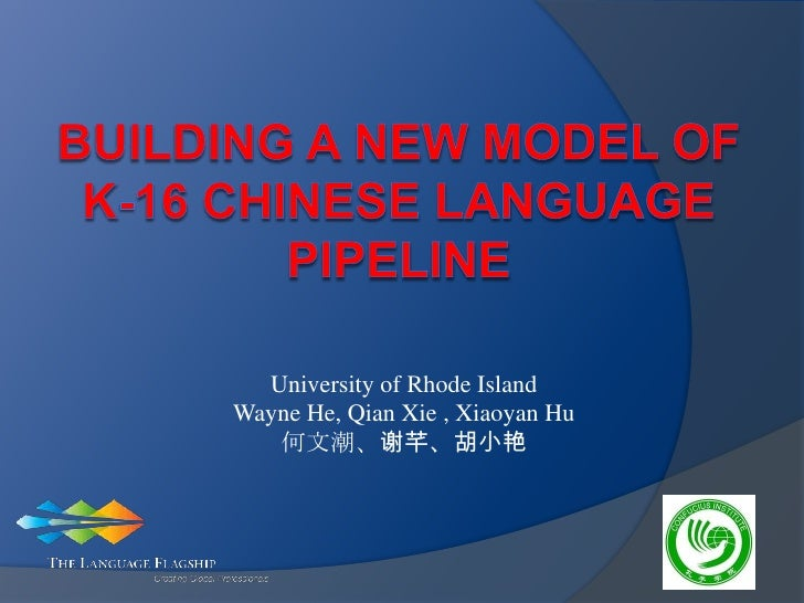 Building a new model of k 16 chinses language pipeline