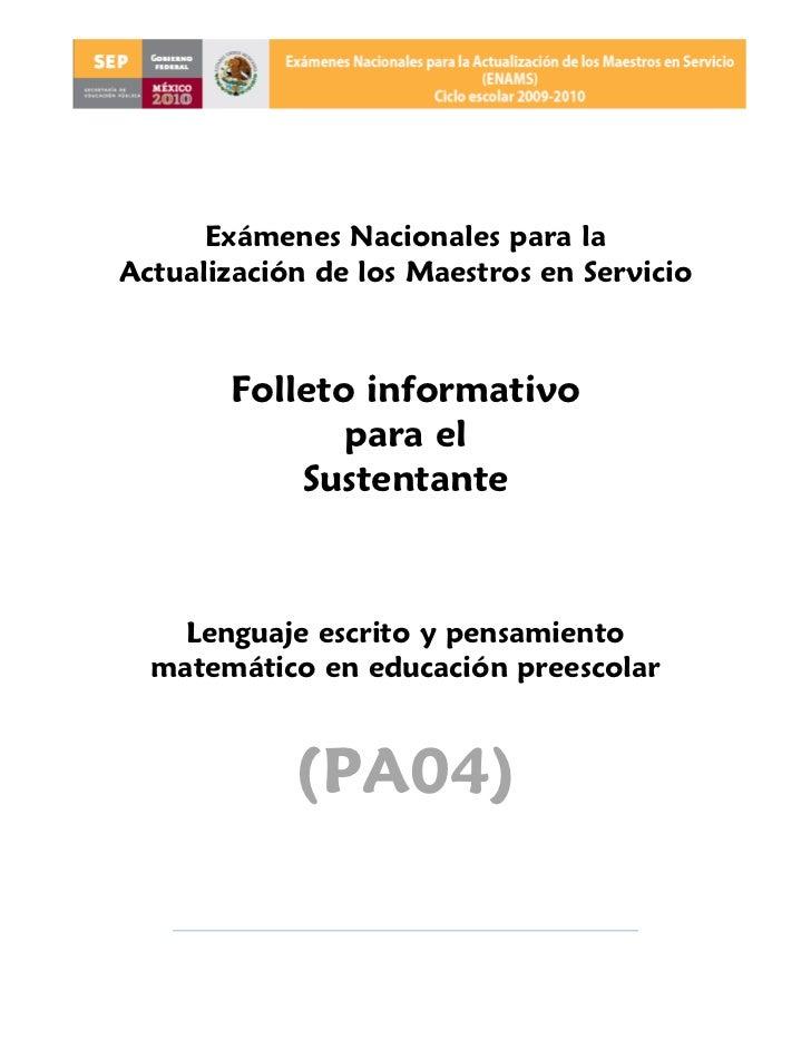 Temario PA04 Exámenes Nacionales