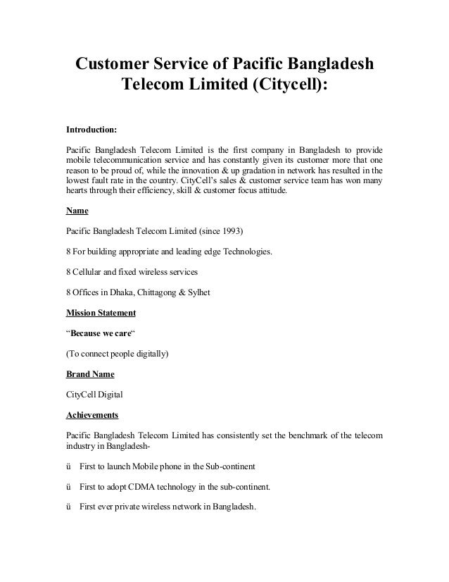 Customer Service of Pacific Bangladesh Telecom Limited (Citycell): Introduction: Pacific Bangladesh Telecom Limited is the...