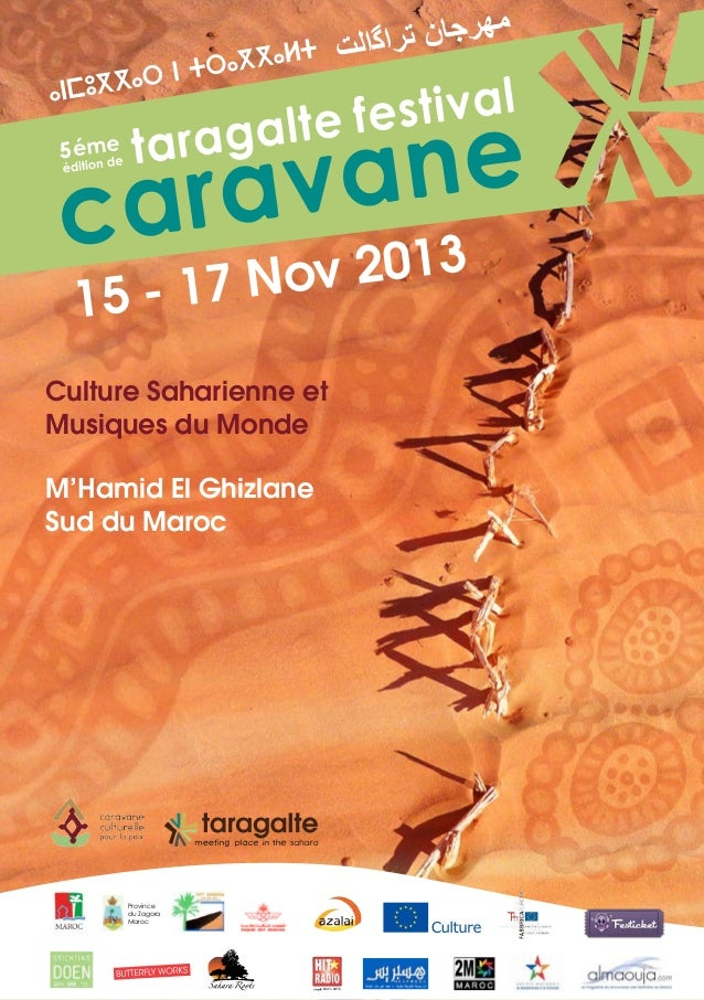 5th edition  taragalte festival  ov 2013 5 - 17 N  1  Culture Saharienne et Musiques du Monde M'Hamid El Ghizlane Sud du M...
