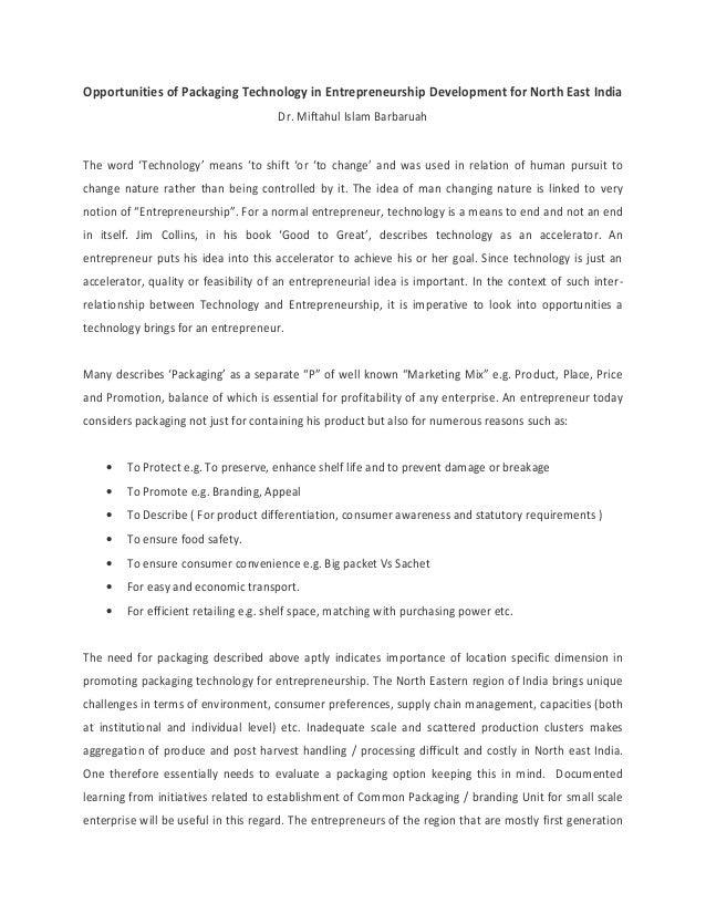 Packaging technology entrepreneurshipdevelopment_islambarbaruah