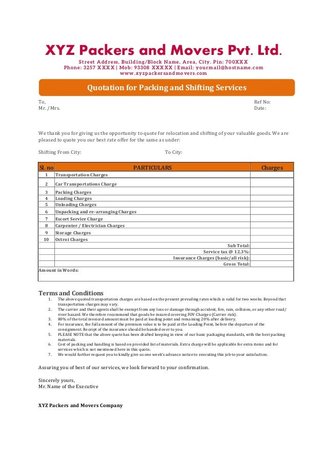 Car hire purchase agreement template