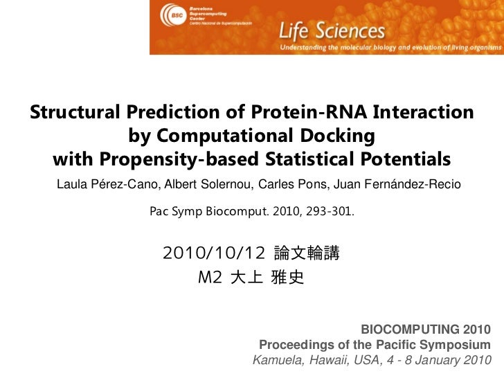 Structural Prediction of Protein-RNA Interaction           by Computational Docking   with Propensity-based Statistical Po...