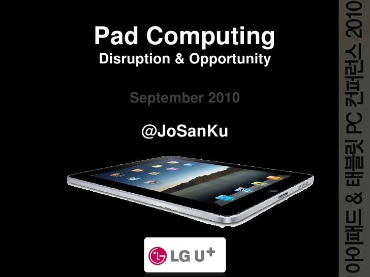 Pad Computing, Disruption & Opportunity (Short/Revised)