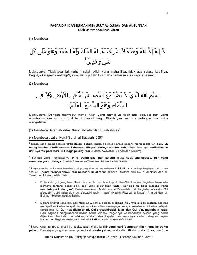 Pagar diri dan Rumah menurut al-Quran dan al-Sunnah