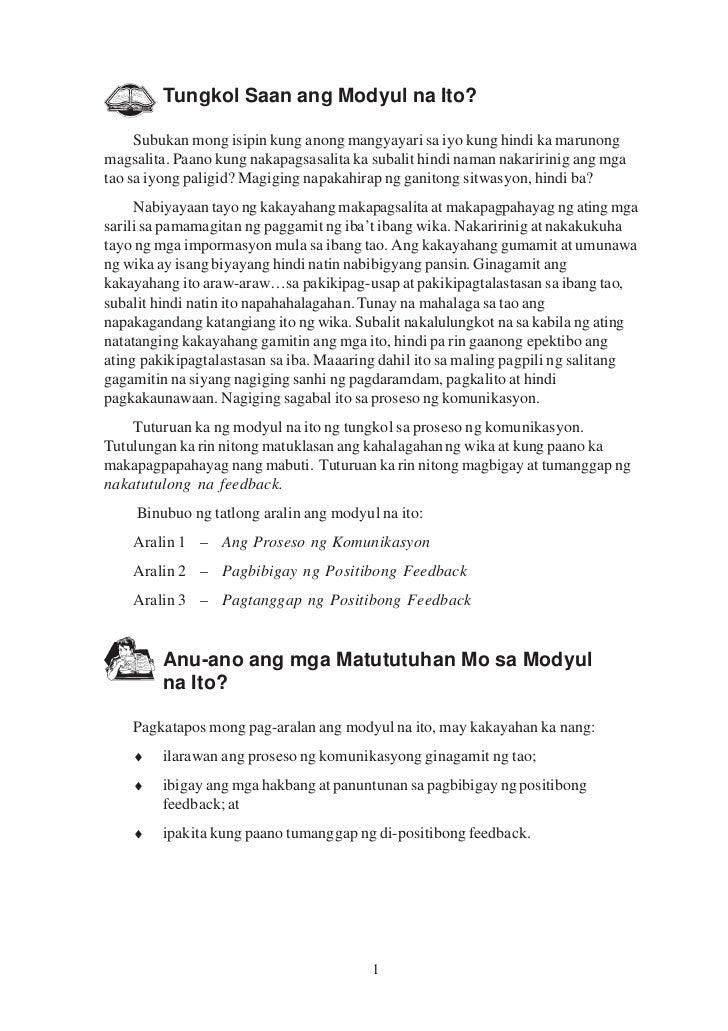 Pagbigay at pagtanggap_ng_positibong_feedback