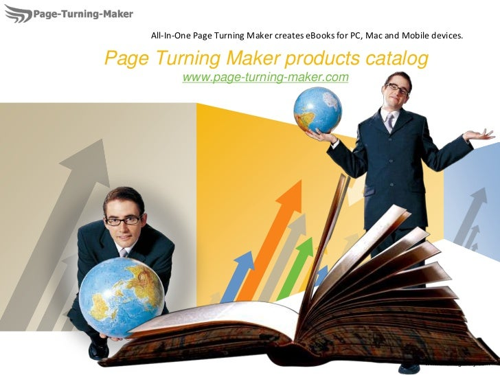 Page turning maker series products - professional e-book maker