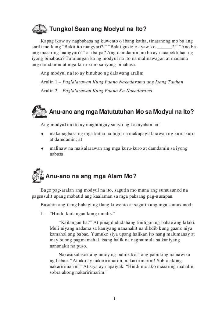"""Tungkol Saan ang Modyul na Ito?     Kapag ikaw ay nagbabasa ng kuwento o ibang katha, tinatanong mo ba angsarili mo kung """"..."""