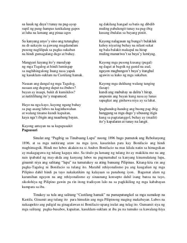 HIMIG NG PAG-IBIG CHORDS by Asin @ Ultimate-Guitar.Com