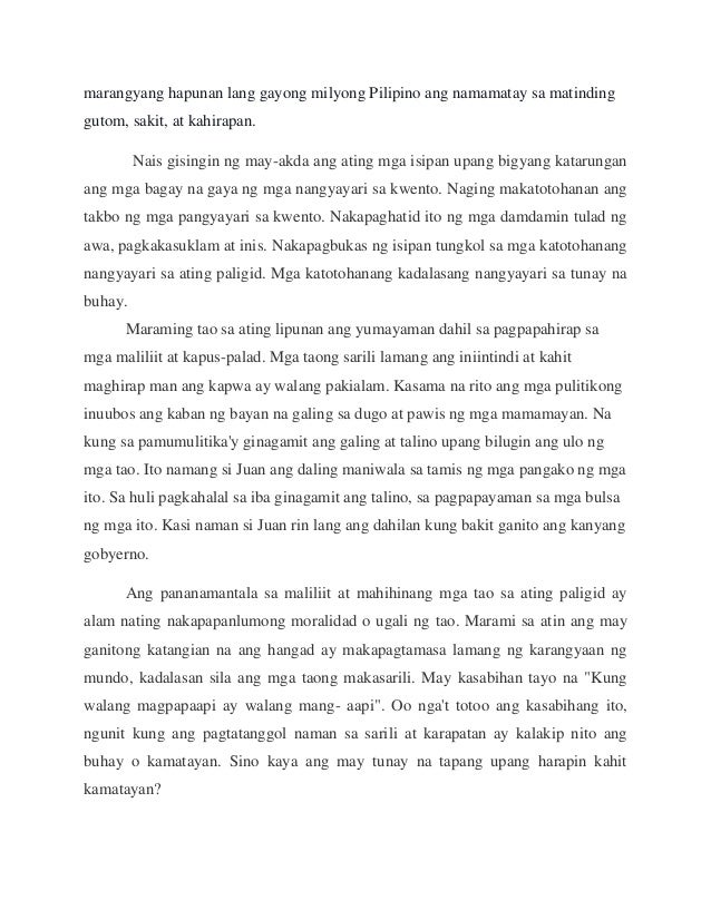 sanaysay tungkol sa kalikasan at wika essays and term papers Want to read the rest of this paper join essayworld today to view this entire essay and over 50,000 other term papers.
