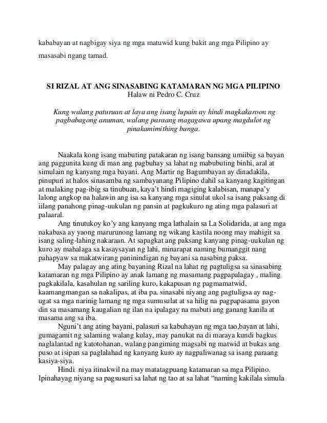 katamaran ng mga pilipino ni joser rizal Katamaran ng mga pilipino   written by dr jose rizal as a response to the  accusation of filipino indolence   he admits the existence of.