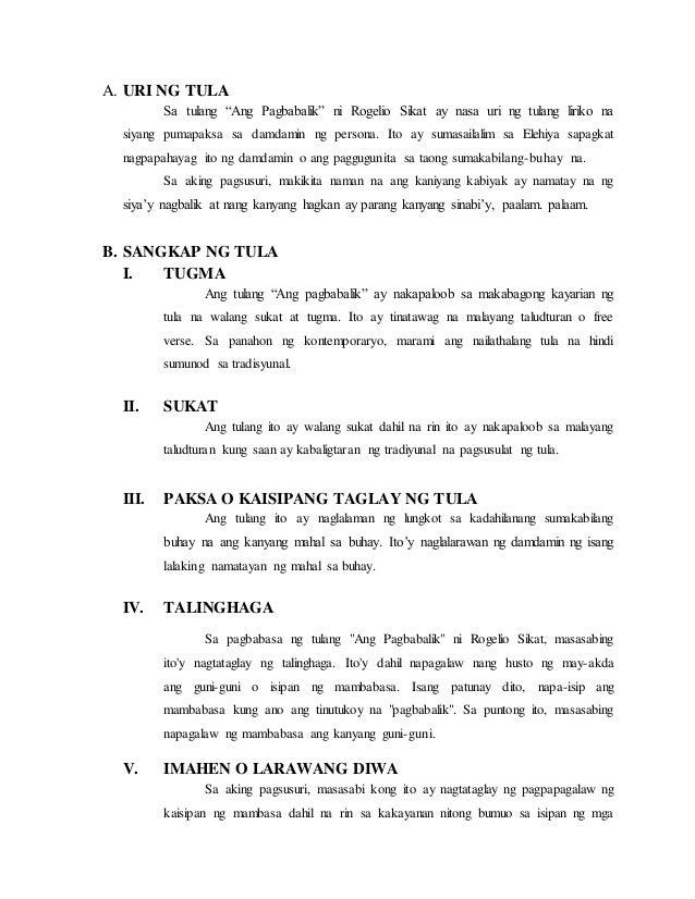 isang panimula sa thesis tungkol sa mga manggagawang mag aaral Nabibigyan din ng magandang pagkakataon ang mga mag-aaral isang website upang makapanaliksik ng tungkol sa iba't-ibang aralin at ang mga sa isang banda.