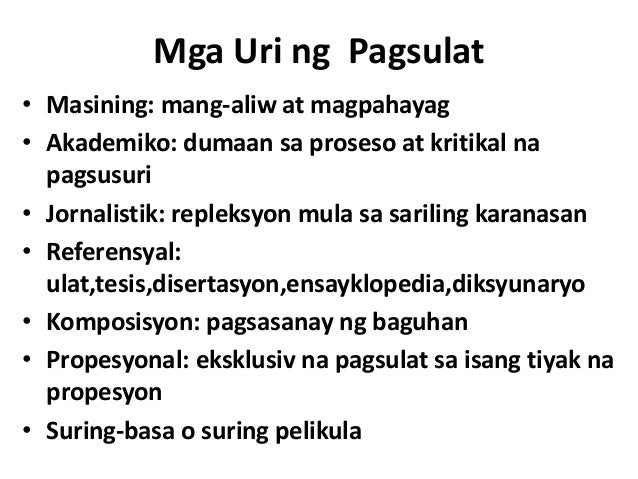 uri ng pagsulat halimbawa ng akademik Pagsulat ng bionote 1 pagsulat ng bionote 2 ano ang bionote nakasulat gamit ang halimbawa ng paggawa ng bionote uri ng talambuhay.