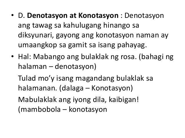 ang kahulugan ay kayamanan essay Ang pamahalaan (introduksyon at kahulugan) ang tanging layunin ng pamahalaan ay ang kagalingan ng mga tao sapagkat sila ang dugo, buhay, kayamanan.