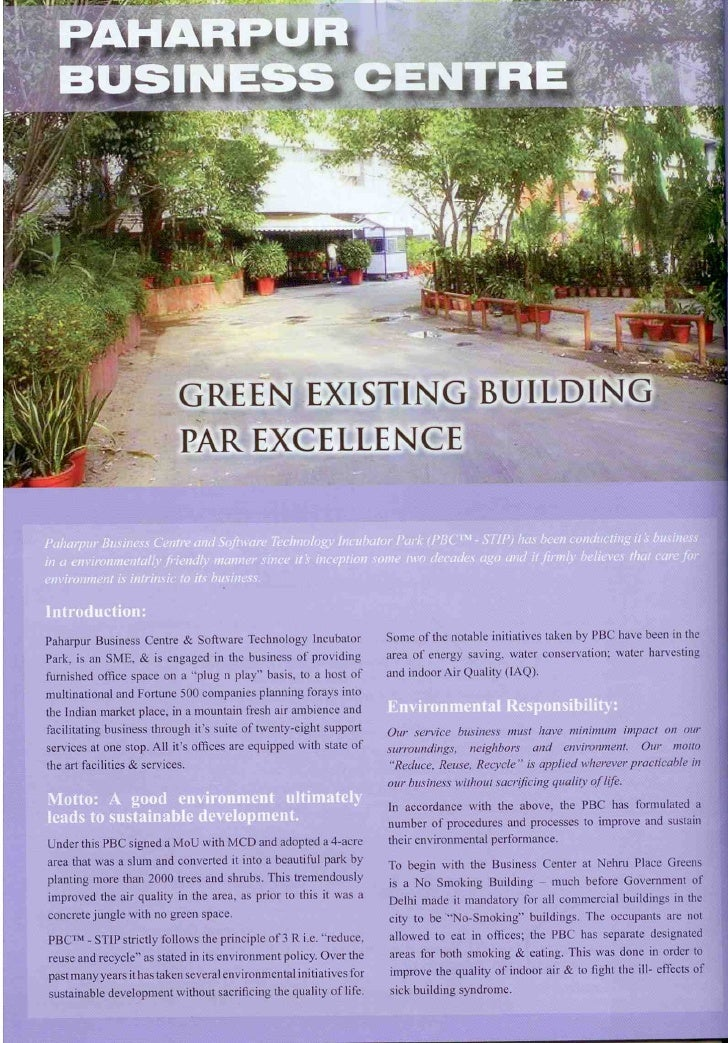 Paharpur business centre   green existing building par excellence,inspired to be green, vol.8