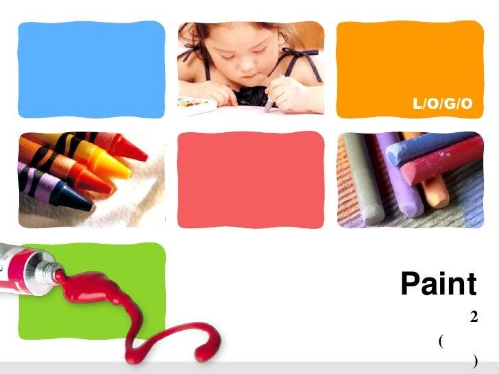 การใช้งานโปรแกรม Paint ป1 paint multipoint