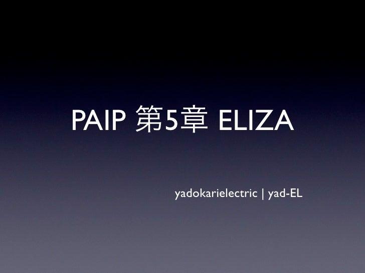 PAIP   5       ELIZA       yadokarielectric | yad-EL