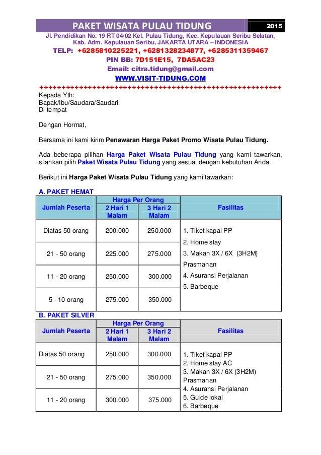 Ti Tour Schedule